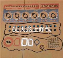 4089958/4089758东风康明斯天龙/6L/375马力上修理包/大修包/4089958/4089758
