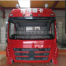 陕汽德龙新M3000驾驶室总成 原装驾驶室总成厂家价格图片/13695318557