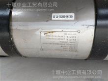 三元催化器/4BK151-09CX8.47.30