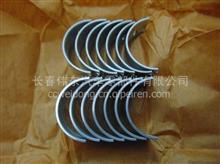 一汽锡柴发动机锡柴凸轮轴瓦MM000000-PJTW/一汽解放锡柴凸轮轴瓦MM000000-PJTW