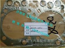 0V03901-0378重汽曼发动机MC07气缸盖垫/0V03901-0378