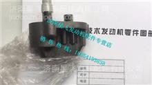80V05100-6297 重汽曼发动机MC07机油泵组件/80V05100-6297