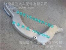 080V06302-0861重汽曼发动机MC07冷却液弯管/080V06302-0861