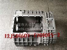 12JSD160T-1701015-2原厂法士特配东风车无油泵铝合金变速箱壳体/12JSD160T-1701015-2