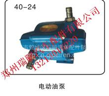 发动机电动汽油泵/发动机电动汽油泵