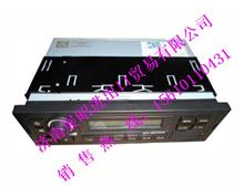重汽豪瀚MP3收放机(A12)WG9525780009/WG9525780009