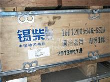 解放锡柴离合器壳1601200AB46-SS1A/1601200AB46-SS1A