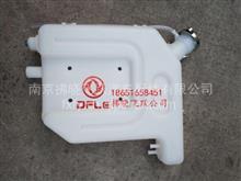 东风多利卡福瑞卡锐铃凯普特斯达ZD28/ZD30轻型发动机副水箱塑料膨胀水箱/1311010-C66411