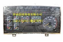 柳汽霸龙M43组合仪表总成/M31N2-3820020