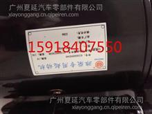 厦工/徐工/柳工/龙工工程机械用潍柴动力WD615起动机博世款马达/612600090340