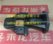 柳汽乘龙609前面板铰链前面板合叶/M61-8400040D