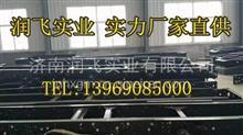 生产车架 生产副车架 生产车架总成 生产车架大梁  生产车架/13969085000