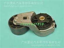 上柴6114B皮带涨紧轮/D16A-003-03