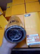 好质量卡特438-5386油水分离器滤芯4385386燃油滤清器/油水分离滤芯