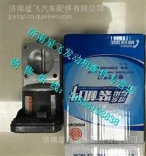 612600190504潍柴WP10NG380E40天然气LNG电子节气门/612600190504
