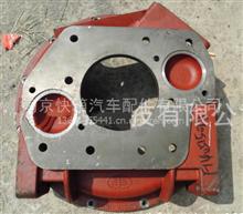 一汽解放 离合器壳/2601011-A1K