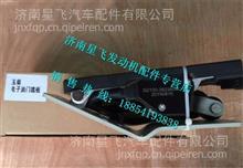 G2100-3823800B玉柴客车电子油门踏板总成/G2100-3823800B