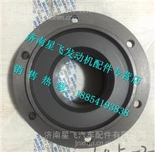 HG1500029036A重汽杭发工程机械船机风扇轮毂总成/HG1500029036A