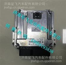 612640080004潍柴WP12欧4电控单元ECU  /612640080004