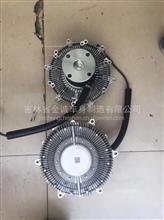 长春一汽解放J6P500马力驾驶室风扇离合器总成风扇离合器/一汽解放1313010-2000
