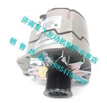 610800090020潍柴动力WP7发电机/610800090020