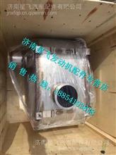 612640130780潍柴国四发动机后处理系统-SCR箱/612640130780