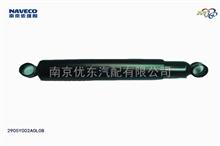 南汽(上汽)跃进小福星配件批发    前桥减震器总成/2905Y002A0L08