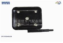 南汽(上汽)跃进小福星配件批发    后钢板底板带减震器销总成(左)/2915Y004A0L08
