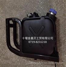 东风天龙/天锦/大力神汽车国四发动机尿素罐总成1205510-T39H0/1205510-T39H0
