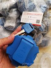解放新款带锁尿素箱盖