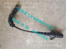 D5400-3823170玉柴发动机配件曲轴位置传感器/D5400-3823170