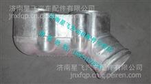 VG1246060023重汽D12发动机节温器壳体/VG1246060023