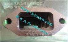 VG1246110028重汽D12发动机排气管垫片/VG1246110028