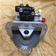 五十铃变速箱油泵/变速箱油泵