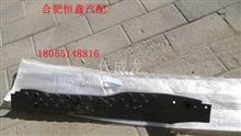 北汽福田欧曼GTL原厂配件欧曼GTL驾驶室地毯压条/H4512020002A0