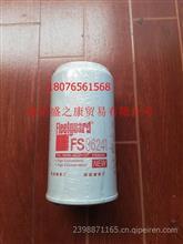 康明斯油水分离器FS36241/FS36241