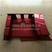 福田欧曼ETX自卸车踏板护罩 ETX上踏板护罩厂家直发价格优惠/13695318557