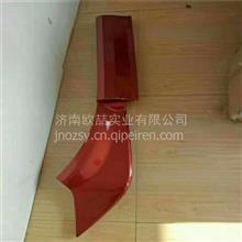 福田欧曼ETX侧围大刀 踏板护罩  上踏板护罩厂家价格图片/13695318557