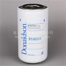 柴油滤芯燃油滤清器唐纳森P550219