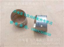大柴6113BZ发动机连杆衬套1004024-6113BZ/1004024-6113BZ