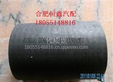 北汽福田欧曼原厂配件欧曼发动机进水软管/1417013301001