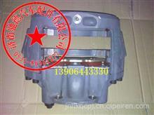 重汽制动器总成/重汽豪沃前轮碟刹制动器总成钳体总成/AZ9100443410/AZ9100443300