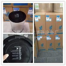 生产供应P136406唐纳森空气滤芯P136406空气滤芯/空气滤芯