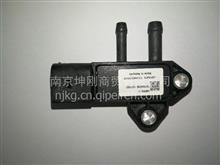全柴4A1/4B1/4B2压差传感器江淮汽车