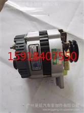 中国重汽亲人/金王子/豪沃/豪瀚/斯太尔/WD615发电机博世款/VG1500090019