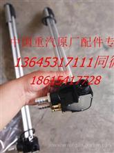重汽豪沃A7燃油传感器/HOWO油量传感器豪沃油浮子WG9925550004/WG9925550004