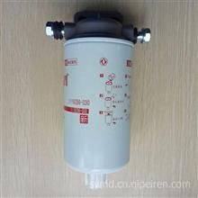 现货供应正品弗列加油水分离器 柴油预滤器 1119ZB6-030 FS1212 1119ZB6-030 FS1212