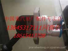 原厂重汽豪沃手制动阀总成/HOWO手刹阀总成WG9000360522/1/WG9000360522/1