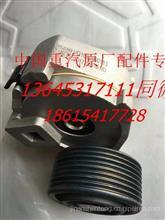 原厂重汽金王子发动机自动涨紧轮总成VG1062060113/VG1062060113