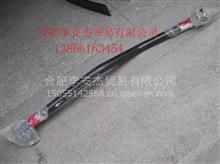 东风天锦 商用车厂家配件直拉杆总成/3412110-KC500